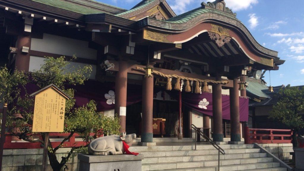 岸和田天神宮 本殿