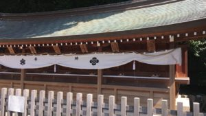 岸城神社 七間社