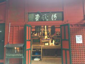 犬鳴山 清滝堂