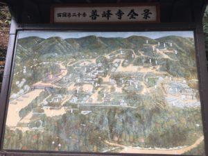 善峯寺 境内図