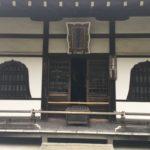 善峯寺 護摩堂