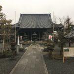 穴太寺 境内