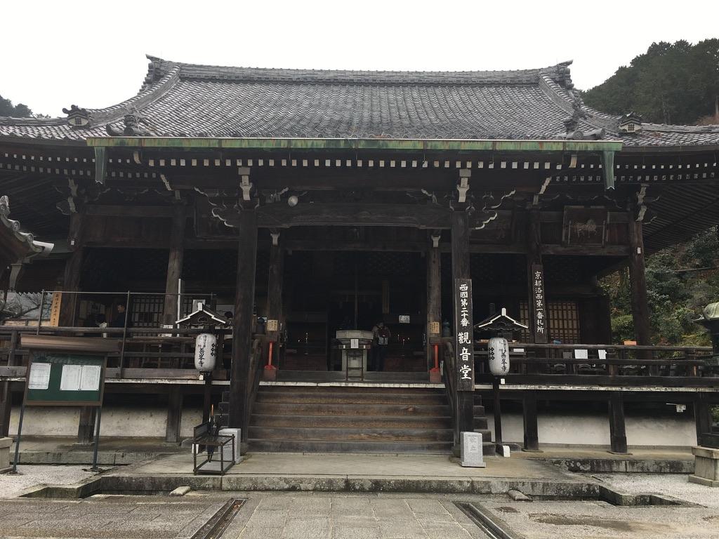 善峯寺 本堂