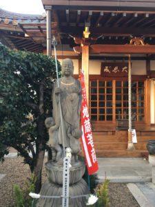 大林寺 水子地蔵菩薩