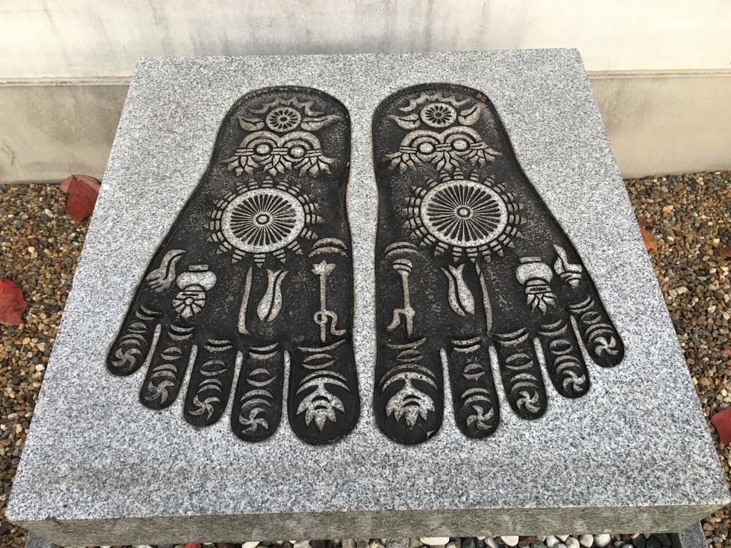 大林寺 仏足石