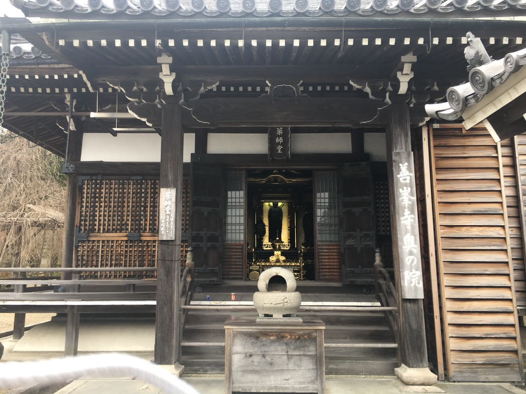 善峯寺 薬師堂
