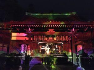 法輪寺 デジタル掛け軸