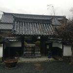 穴太寺 円応院