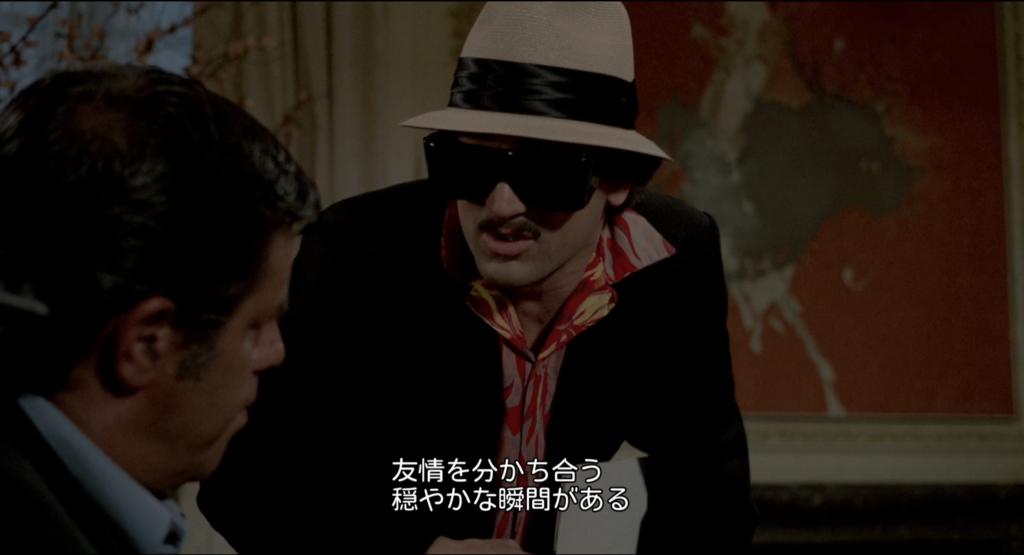 映画 『キング・オブ・コメディ』