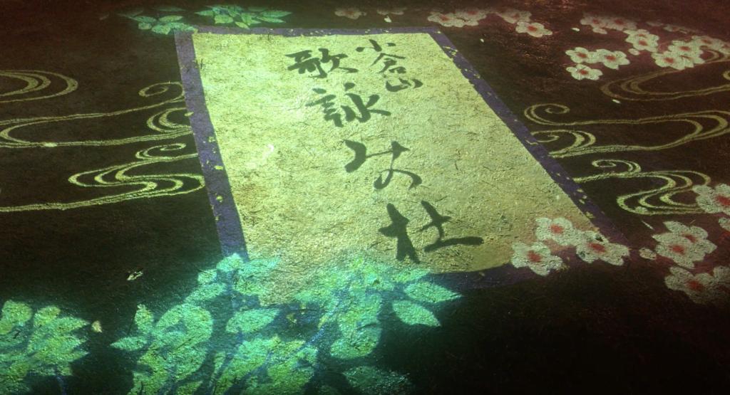 嵐山花灯路 ~四季の灯りと戯れる~歌詠みの杜