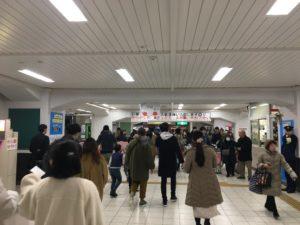 住吉大社 初詣 住吉大社駅