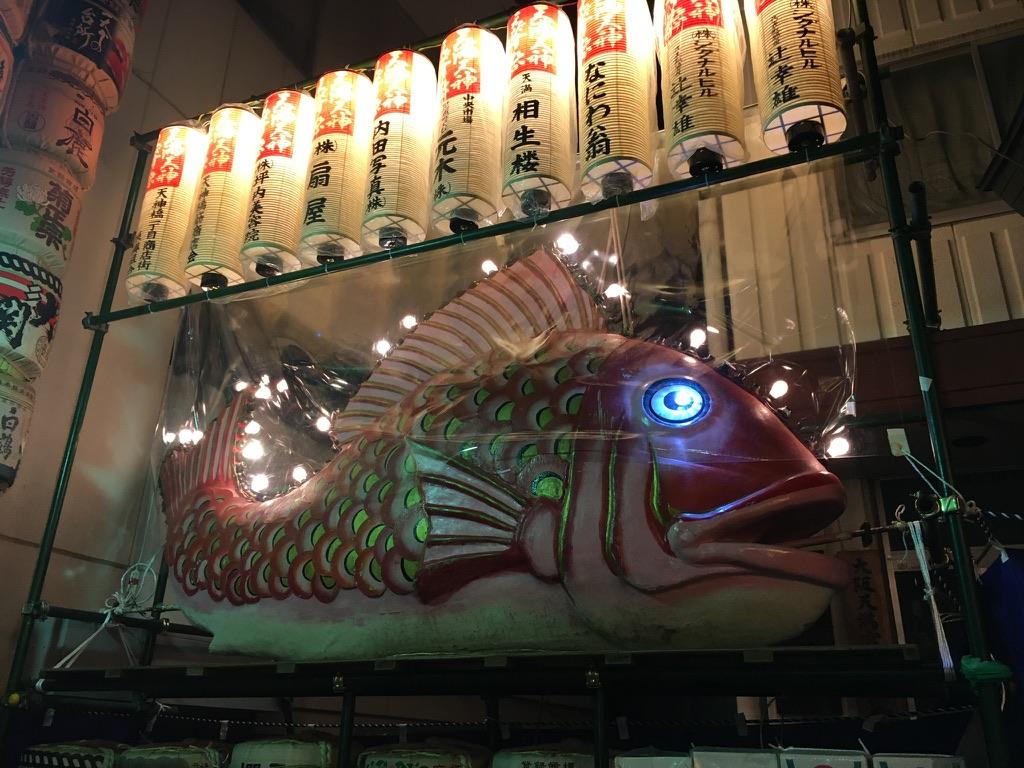 大阪天満宮 初詣 大きな鯛
