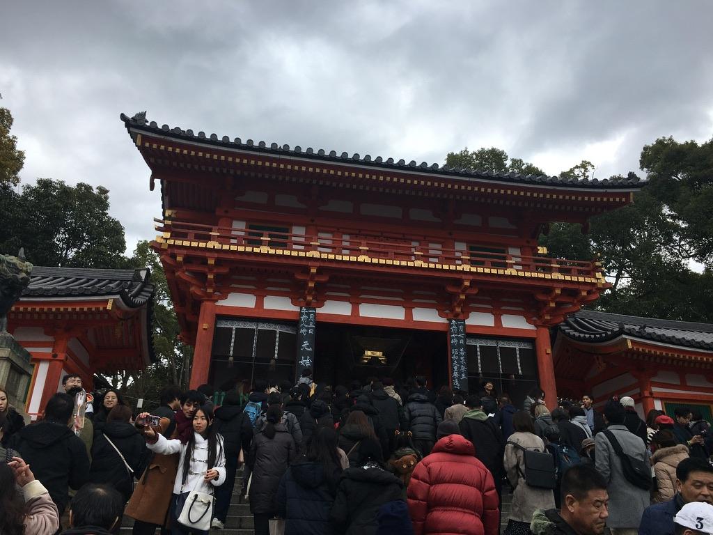 八坂神社 初詣 西楼門