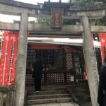 伏見稲荷大社 初詣 蛭子神社