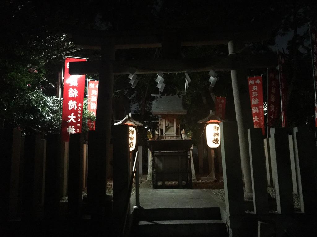 岸和田七宮詣り 夜疑神社 稲荷神社