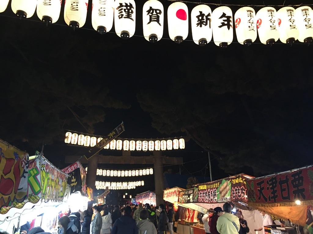 住吉大社 初詣 参道