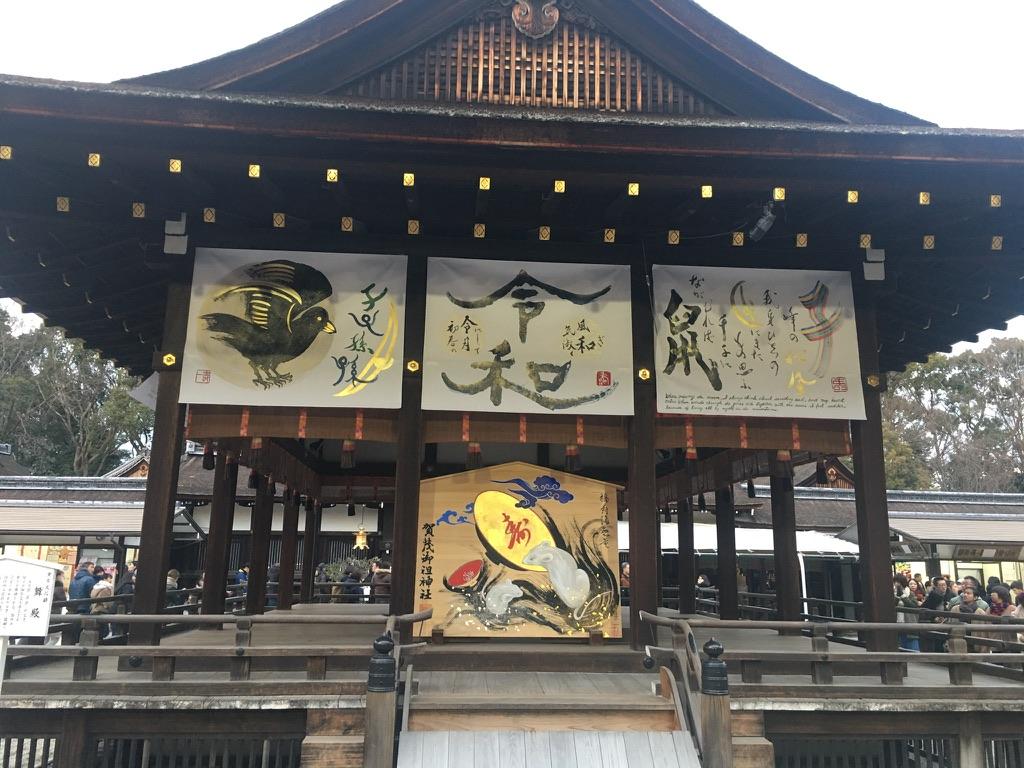 下鴨神社 初詣 舞殿
