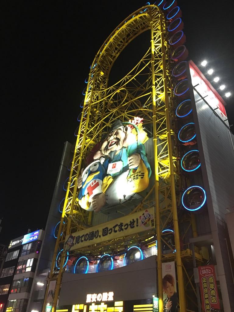 大阪 道頓堀 ドンキホーテ