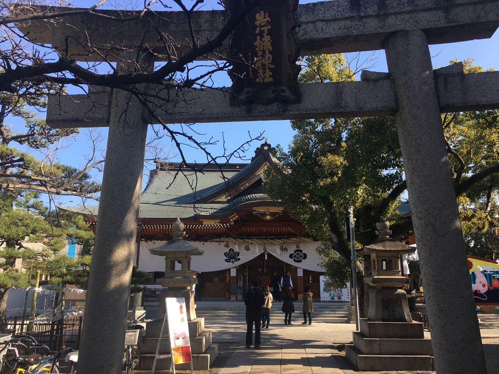岸和田七宮詣り 岸城神社 鳥居