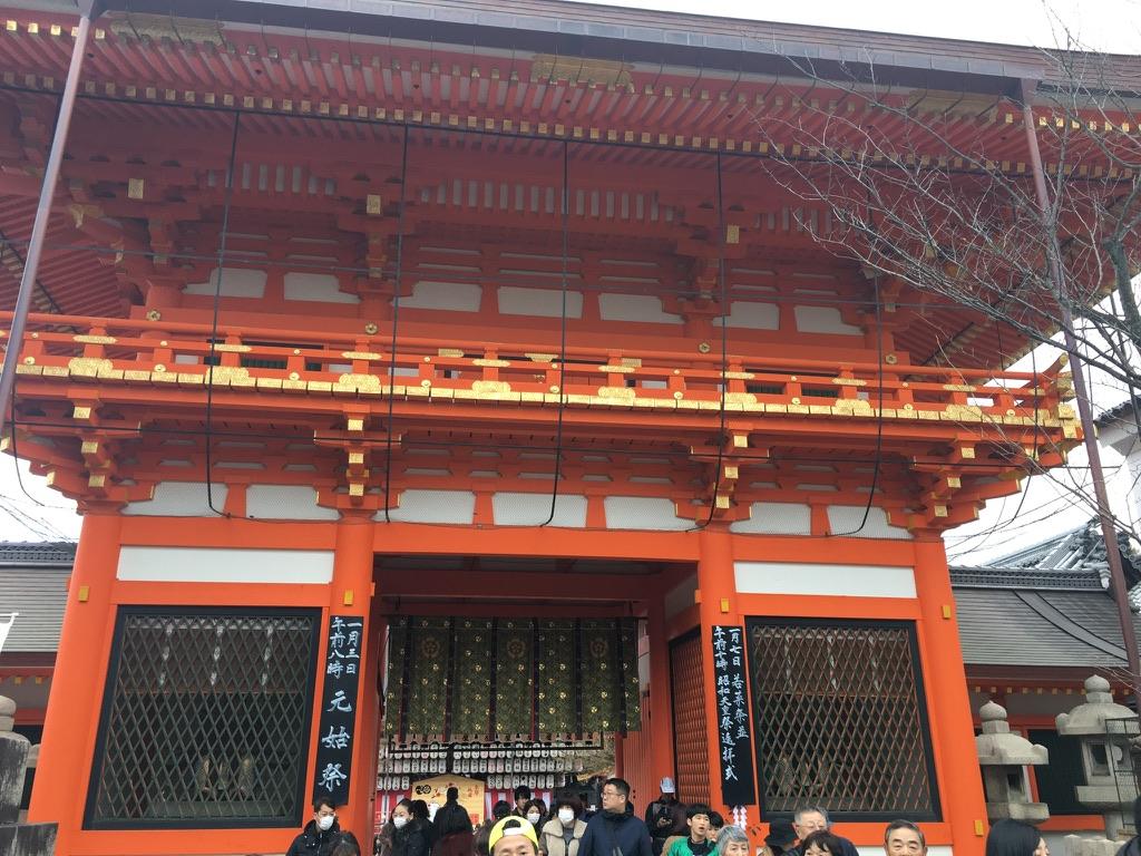 八坂神社 初詣 南楼門