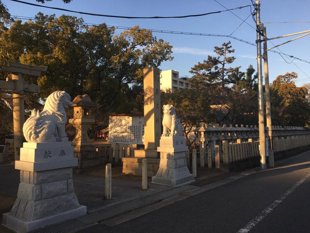 岸和田七宮詣り 兵主神社