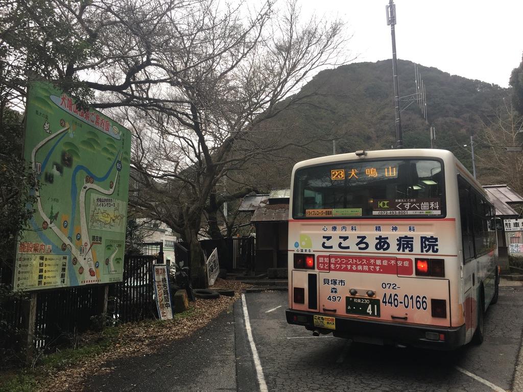 犬鳴山七宝龍寺 初詣 犬鳴山バス停