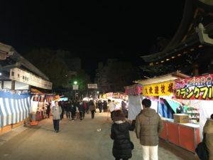 大阪天満宮 初詣 境内 出店