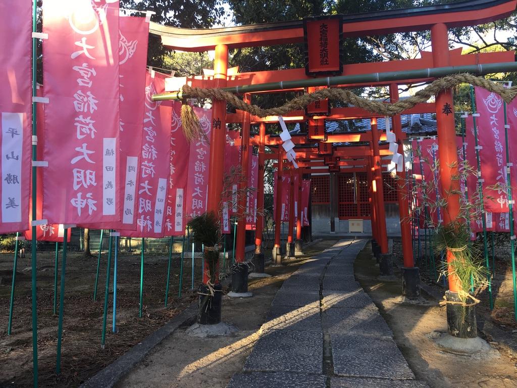 岸和田七宮詣り 兵主神社 稲荷神社