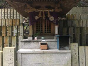 犬鳴山七宝龍寺