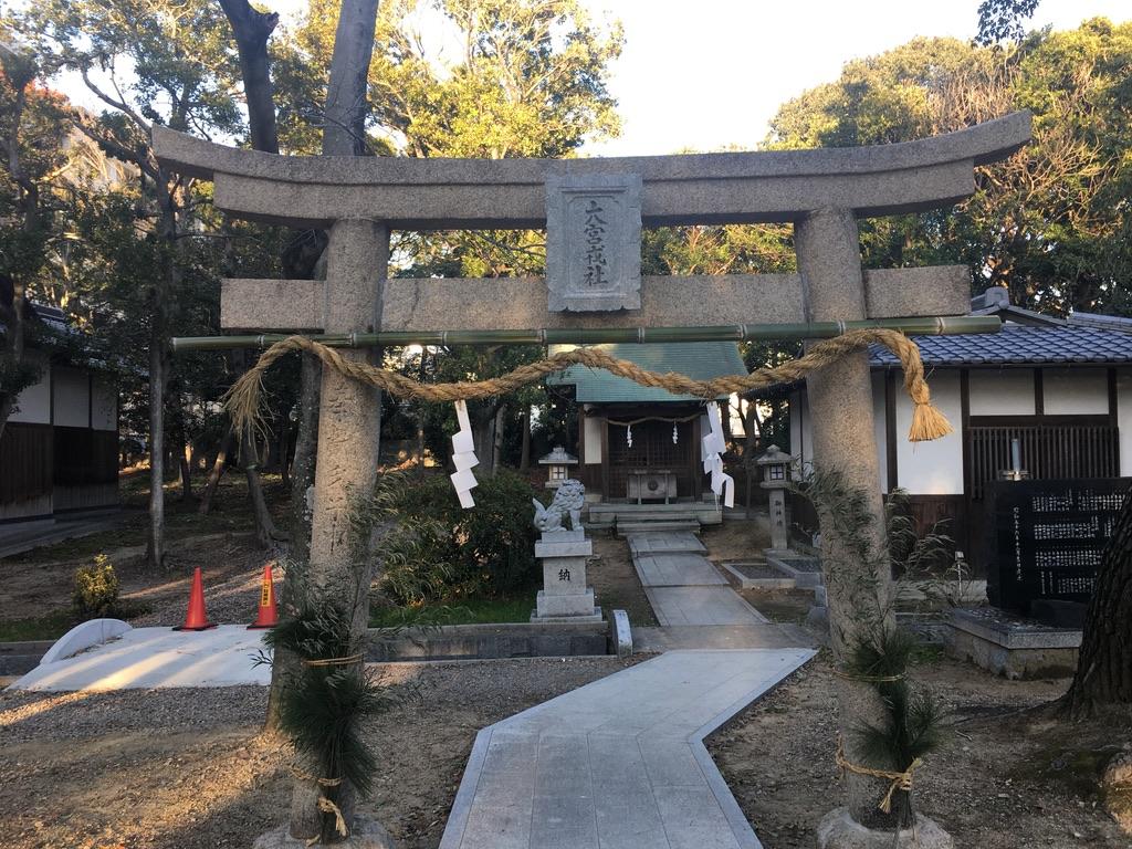岸和田七宮詣り 兵主神社 二の鳥居