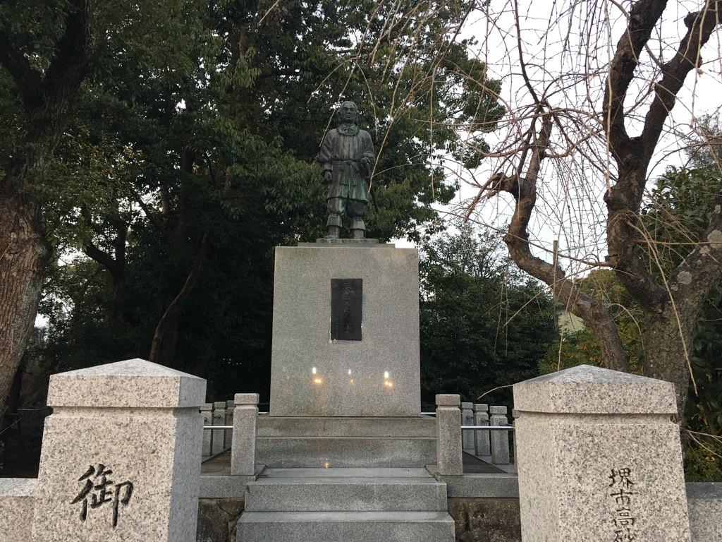大鳥大社 初詣 日本武尊御神像