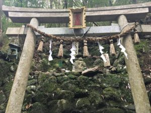 犬鳴山七宝龍寺 初詣 参詣路 金高大明神