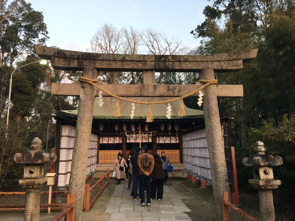 大鳥大社 初詣 大鳥美波比神社(おおとりみはひじんじゃ)
