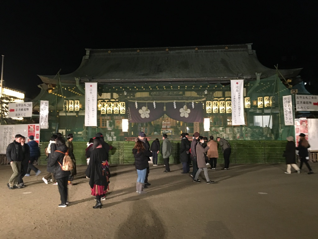 大阪天満宮 初詣 本殿