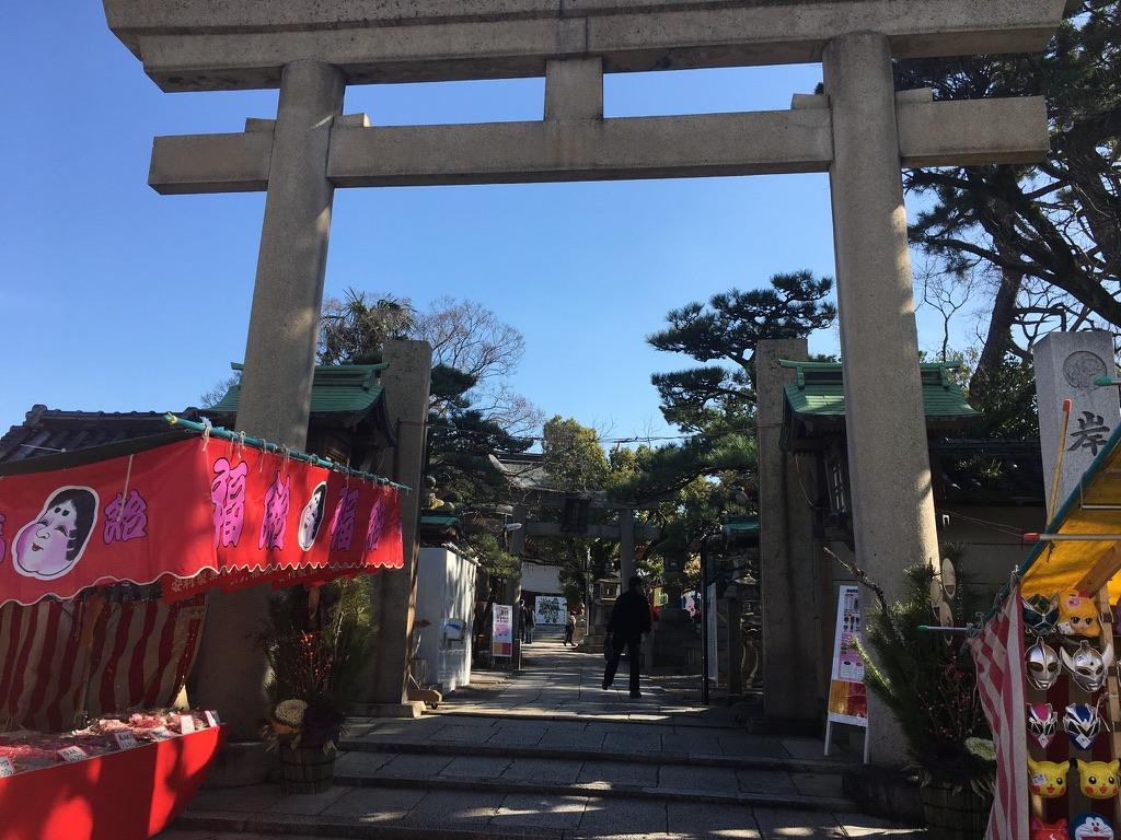 岸和田七宮詣り 岸城神社 一の鳥居