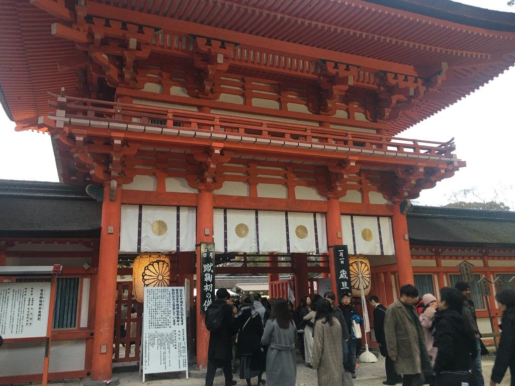 下鴨神社 初詣 楼門