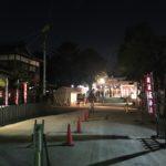 岸和田七宮詣り 夜疑神社 参道