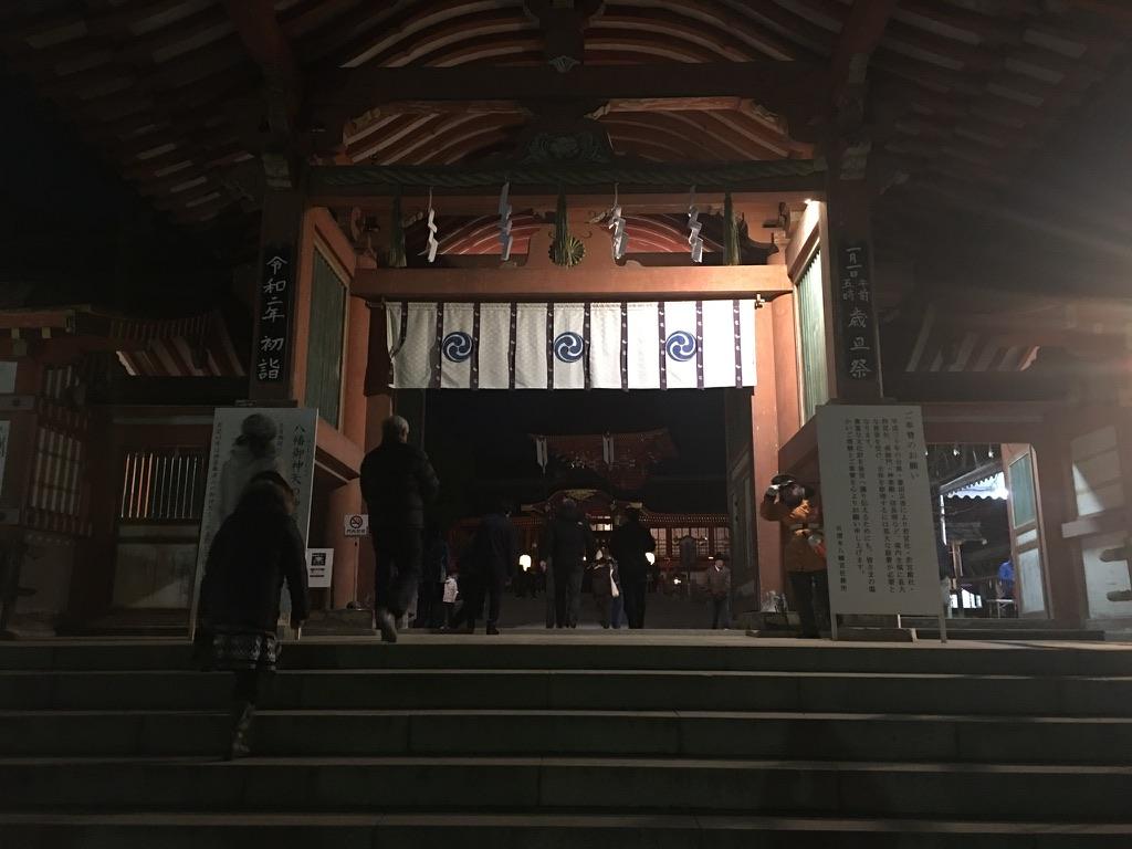 石清水八幡宮 初詣 南総門