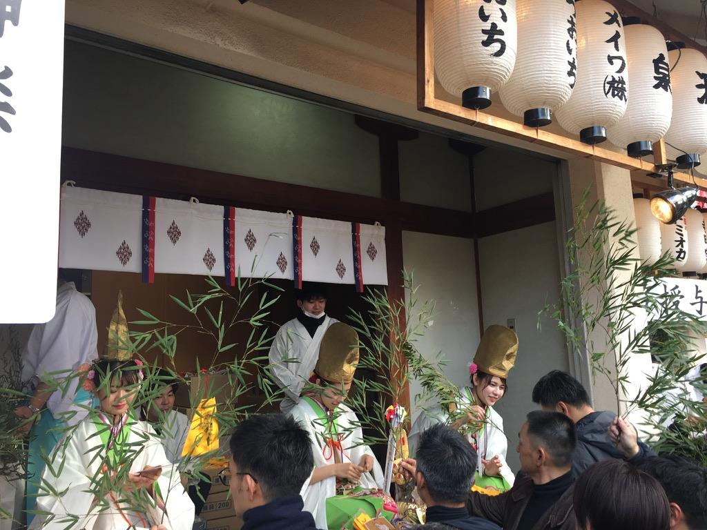 今宮戎神社 十日戎 福娘