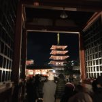 四天王寺 初詣 五重塔(極楽門から)