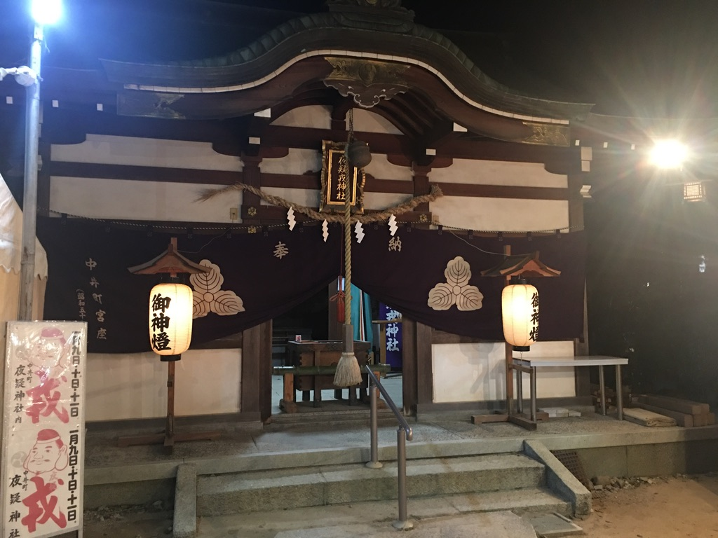 岸和田七宮詣り 夜疑神社 夜疑戎神社