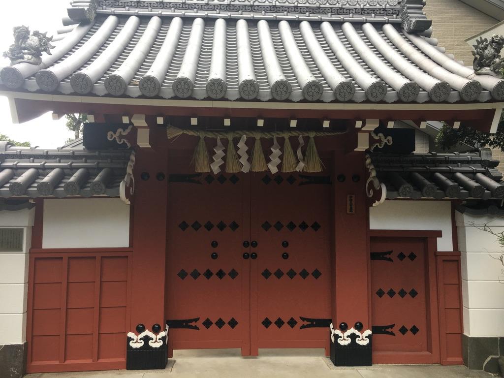 お伊勢参り 猿田彦神社 赤門
