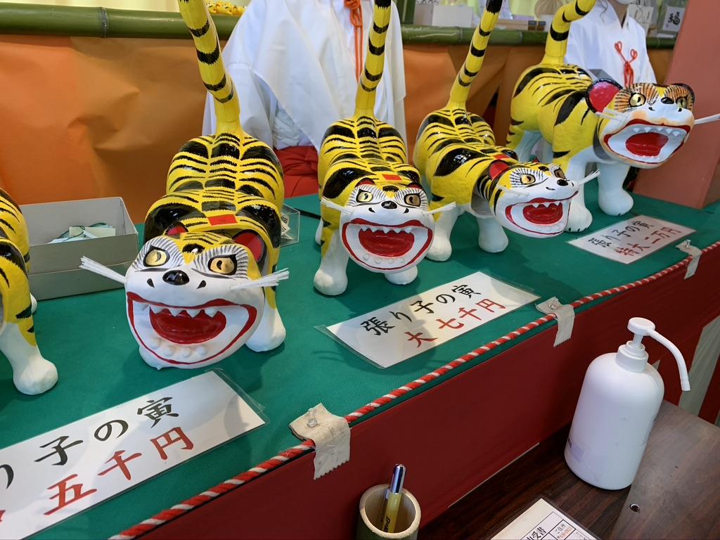 朝護孫子寺 寅まつり 張り子の虎