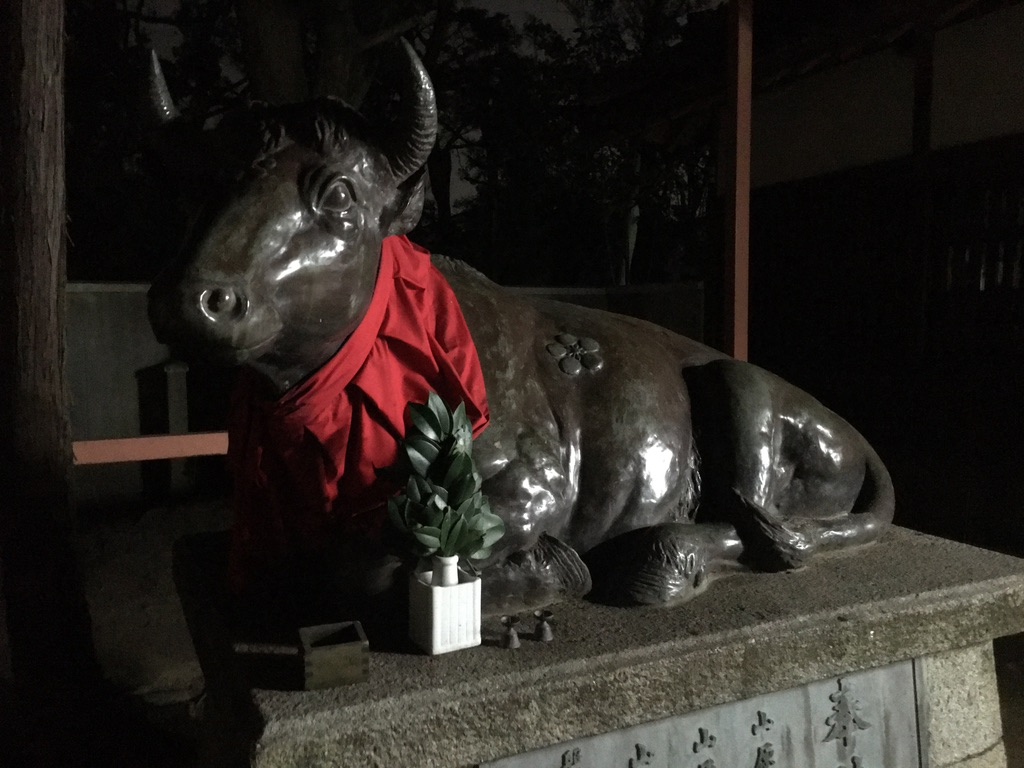 岸和田七宮詣 土生神社 牛
