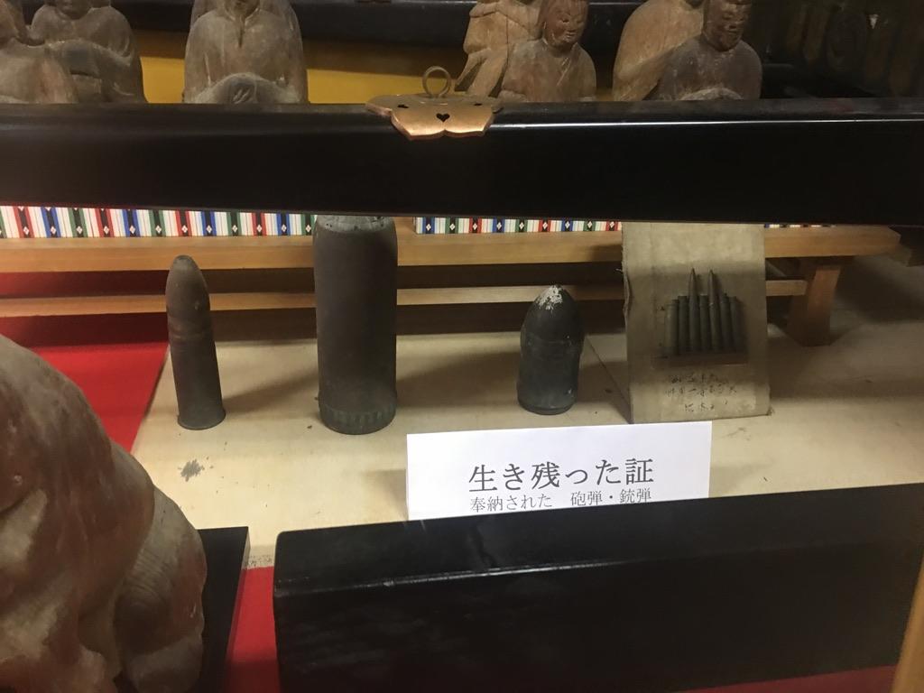 岸和田七宮詣 積川神社 砲弾 銃弾 宝物
