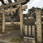 岸和田七宮詣 積川神社 一の鳥居
