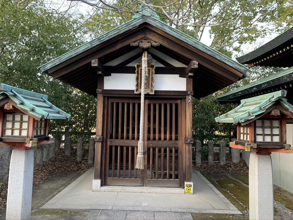 豊国神社 若永神社