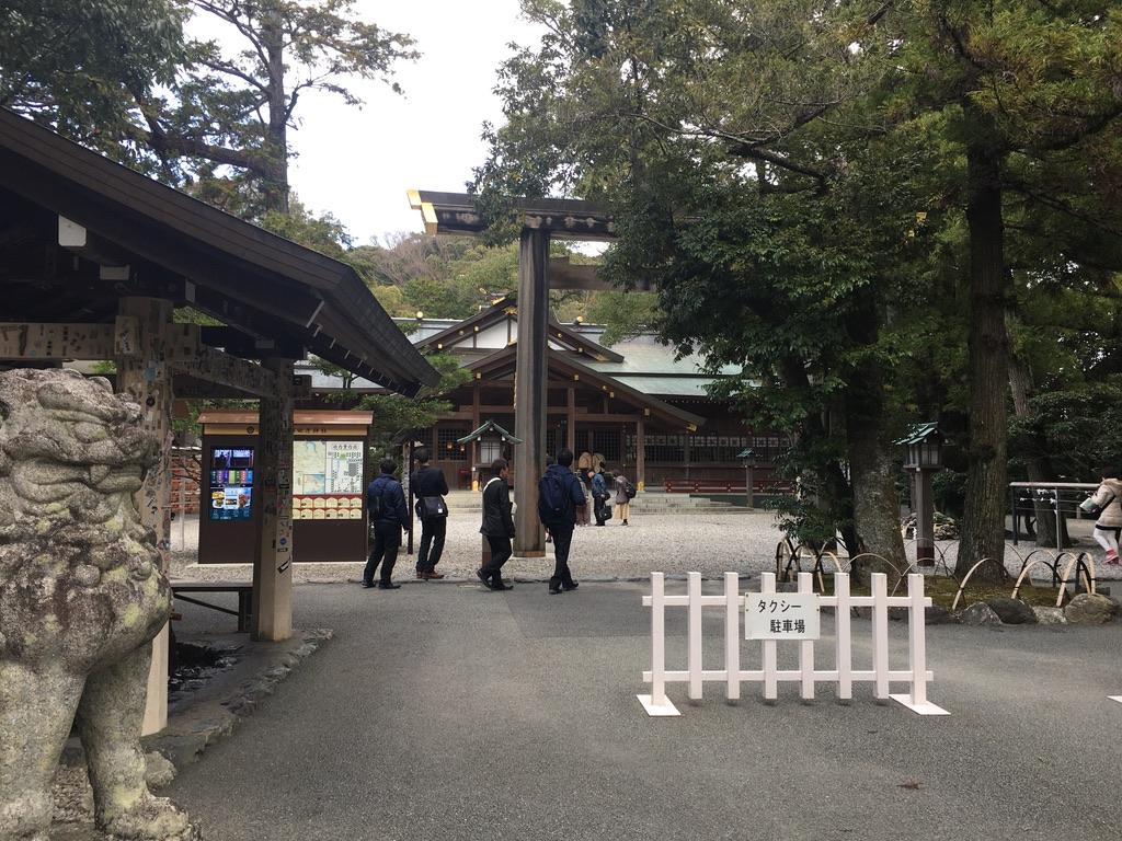 お伊勢参り 猿田彦神社