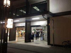 お伊勢参り 伊勢市駅