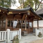 杭全神社 恵比寿神社